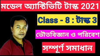 Model Activity Task Class 8 Part 3 Science and Environment