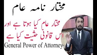 General Power of Attorney :