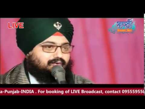 Part-1-Bhai-Ranjit-Singhji-Dhadrianwale-At-Patiala-Punjab-On-03-March-2017