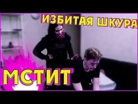 Борисовский сосет