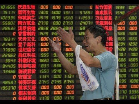 《今日点击》中国股市汇市走自己的路 双双暴跌不止