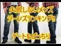 ほしのこCH - YouTube