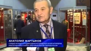 В Белгороде работает выставка «Оружие Первой мировой войны»