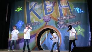 Команда КВН Гагарин