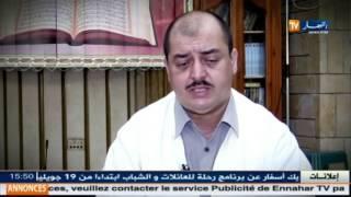 سيرة المهتدين : فارس مسدود - امام أستاذ بمسجد علي بن أبي طالب - بوفاريك