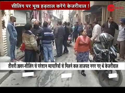 Delhi sealing: CM Arvind Kejriwal threatens to go on hunger strike