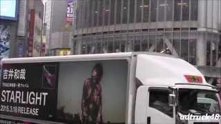 """アルバム発売を記念して日本列島を縦断する企画【STARLIGHT""""一番星""""TOUR..."""