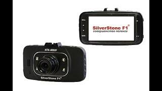 видео Видеорегистратор ntk-8000 f silverstone