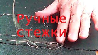 видео Виды стежков для шитья иголкой вручную