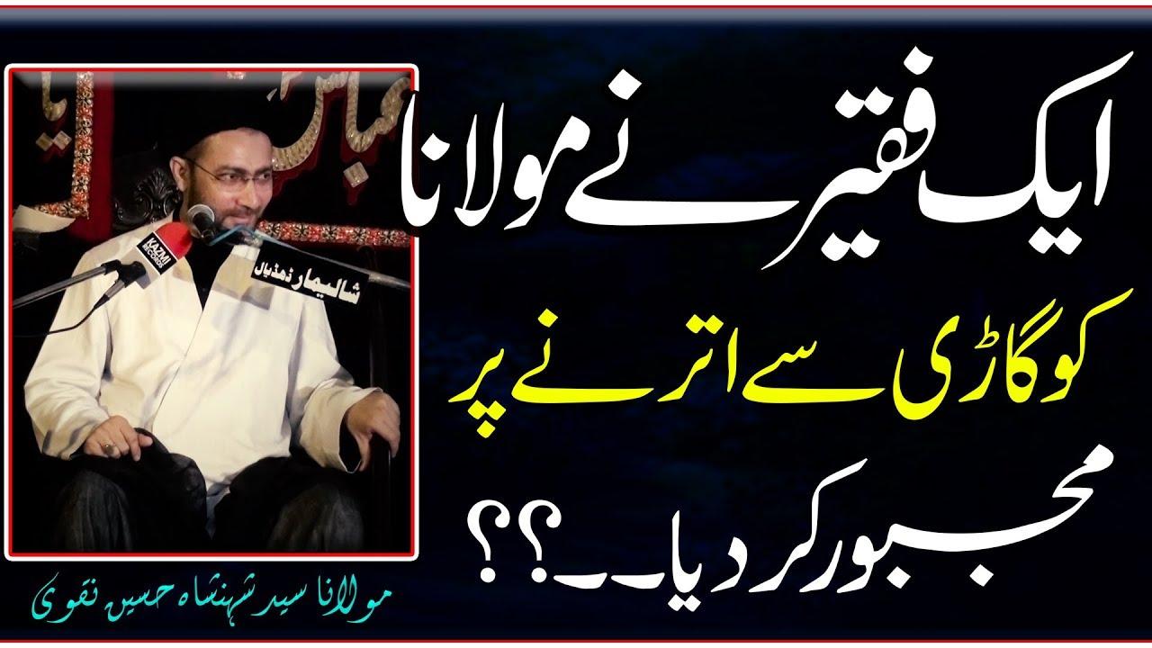 Maulana  Car Sy Kyun Utry..?? | Maulana Syed Shahenshah Hussain Naqvi | 4K