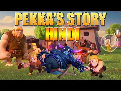 PEKKA  Story Of Pekka In Hindi / कैसे बनाया गया था Pekka Clash Of Clans Story Episode-1
