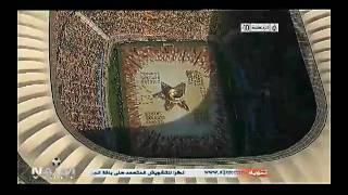 La cérémonie d'ouverture  du mondial 2010