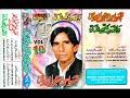 Zahoor Ahmed Maqbool Ahmed Qawwal Dil Yaar De Nazare Bhajon Rajda Naeen Very Nice Kalam