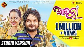 Aaina II Humane Sagar & Aseema Panda II Sandeep Panda II Somesh Satapathy II Odia Romantic song
