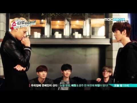 Exo Showtime 12 TAO SUHO LUHAN. Funny Moment