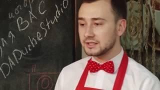 Правила моей кухни 06 Вадим СОБОЛЕВ