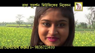 Pathalen Je Niyoti | পাঠালেন যে নিয়তি | Latest Bengali Krishna Song | Salam Sarkar | R S Music