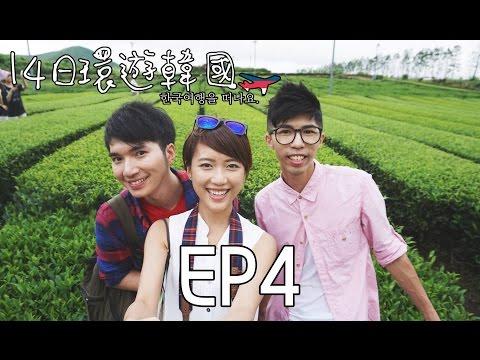 14日環遊韓國 EP.4|濟州|Day 2  獨一無二Innisfree肥皂是如何煉成的?