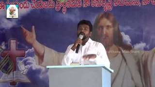 Excellent Message By Bro Rajiv Daniel || Telugu Jesus Messages