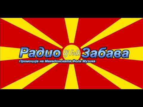 Dj Folk 2014 - Makedonski kafanski koktel