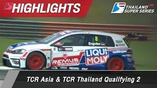 Highlights TCR Asia & TCR Thailand Qualifying 2 : Sepang International Circuit Malaysia 31 Mar 2018