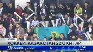 Универсиада-2017. Казахстанские хоккеисты разгромили сборную Китая со счетом 22:0