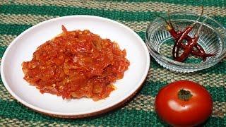 ভাজা টমেটো ভর্তার সেই রকম স্বাদ | tomato bhorta recipe | homemade tomato & begun vorta recipe
