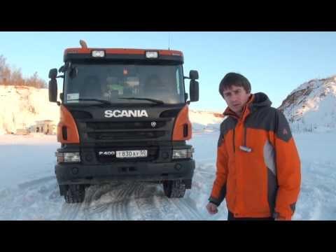 Test Drive Scania P400,  Обзор автомобиля  Скания Р400 карьерный самосвал 20 м3. - Ржачные видео приколы