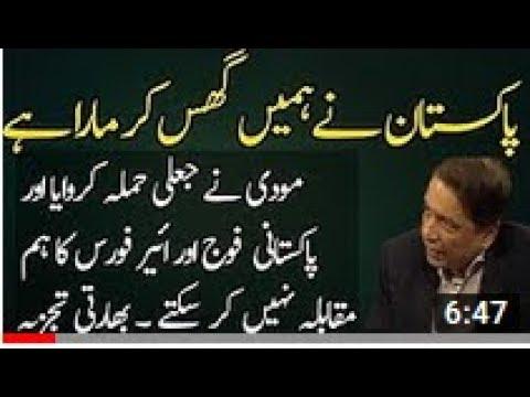 Indian Analyst Pravin Sawhney Is Praising Pakistan In A Decent Way
