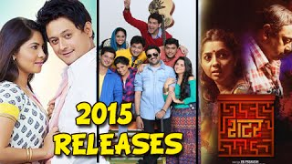 Sonalee Kulkarni's New Year Plan, Classmates, Mitwaa  & Shutter Marathi Movies In 2015 - Hd
