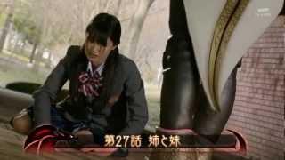 第27話「姉と妹」 2013年3月17日O.A. 脚本:きだつよし 監督:諸田敏 ア...