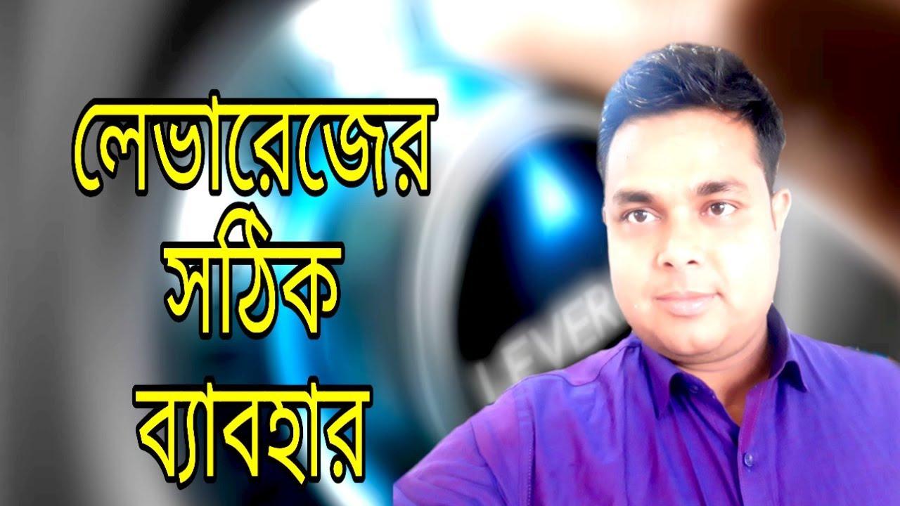 Forex school bd