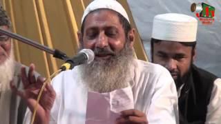 Mufti Aziz ur Rehman Saahab, Naatiya Mushaira, Bhendi Bazaar, Mumbai, 25/10/2015