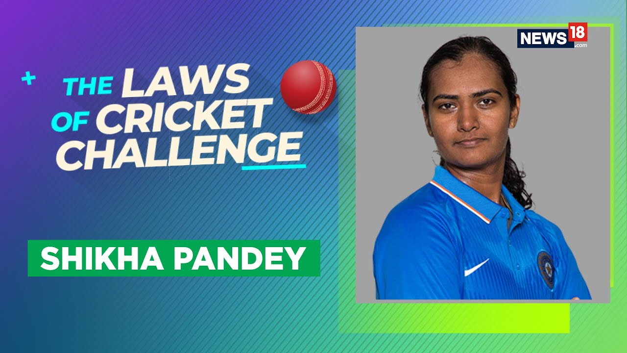 The Laws of Cricket Challenge | Episode 9: Shikha Pandey