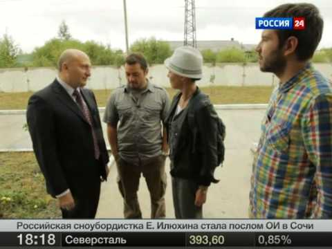 Россия 24. Водная карта. Благовещенск.