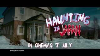 HAUNTING IN JAPAN 30s TVC | In Cinemas 07.07.2016