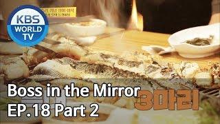 Boss in the Mirror | 사장님 귀는 당나귀 귀 EP.18 Part. 2 [SUB : ENG, THA/2019.09.08]