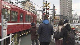 「開かずの踏切」500カ所以上 国が改善義務付け(17/01/27) thumbnail