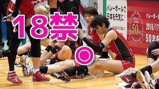 【女子バレー】古賀紗理那 短パンがパツパツすぎる!VOL.2 2013 Apr 13