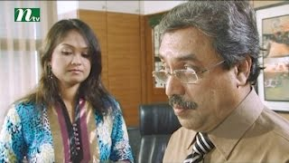 Bangla Natok Dokkhinaoner Din (দক্ষিণায়নের দিন) | Episode 15 | Directed by Sazzad Sumon Final