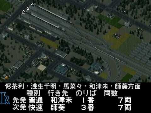 [A7] A列車で行こう7 実況 20のtaskへ縦横無尽 Part1