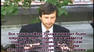 Позитивисты Дон Кихот ИЛЭ ENTP Букалов и Виталий