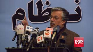Centralized Political System Not Viable: Qanooni