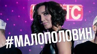 Презентация клипа: Ольга Бузова - Мало Половин