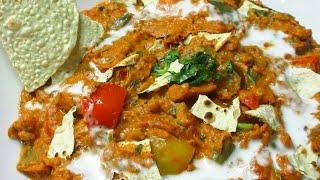 Veg Jaipuri Recipe - Vegetable Jaipuri Recipe in Hindi - Jaipuri Sabji Recipe