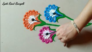 Very easy and unique everyday rangoli design by Jyoti Raut Rangoli