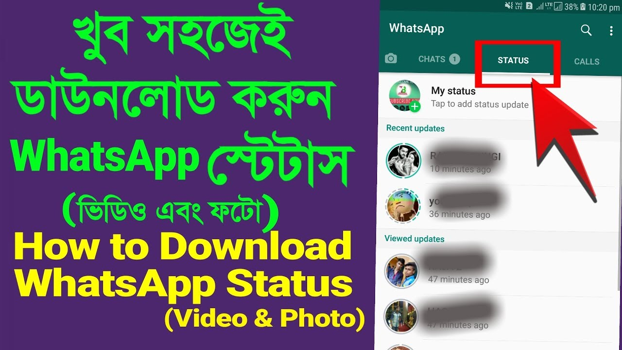 How to download WhatsApp Status in bengali  Download video and