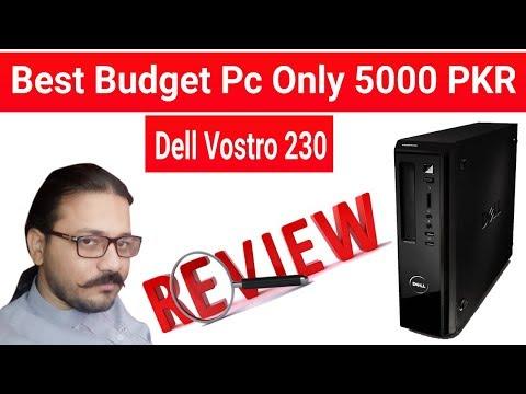 Dell Vostro 230 Slim Desktop Computer Review | Sohail Computers