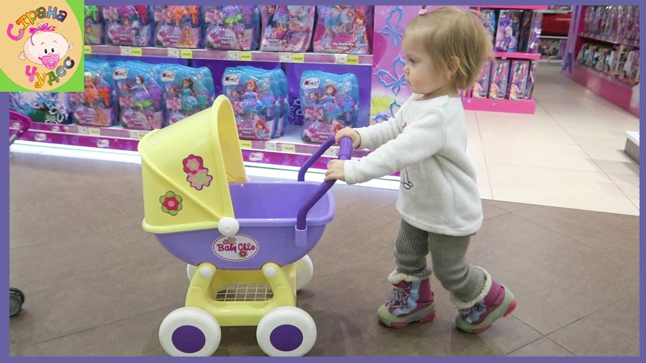 Сезонная акция скидки на все коляски для кукол: трансформеры, коляски прогулки, люльки и плетеные в интернет-магазине детских игрушек '' страна играйка''. Быстро доставим любую кукольную коляску buggy boom и melobo по москве и подмосковью.