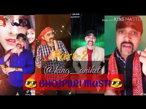  Musically Top10 Best Bhojpuriya Star Tik Tok   Lover 